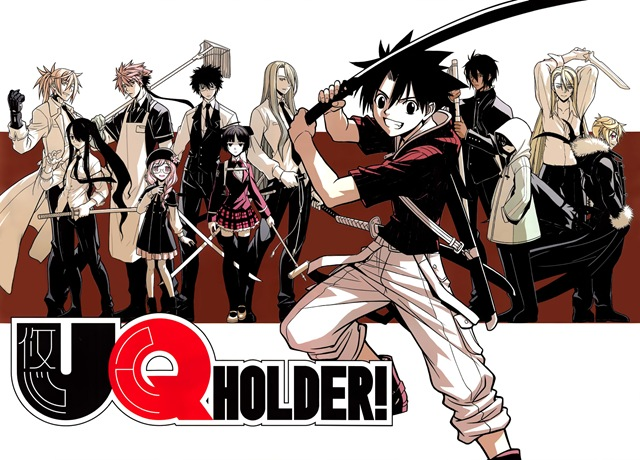 UQ HOLDER dans Anime UQ-HOLDER-m1