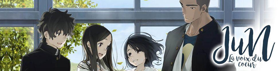 JUN LA VOIX DU COEUR dans Anime Digital Network jun-voix-du-xeour-anime-banner